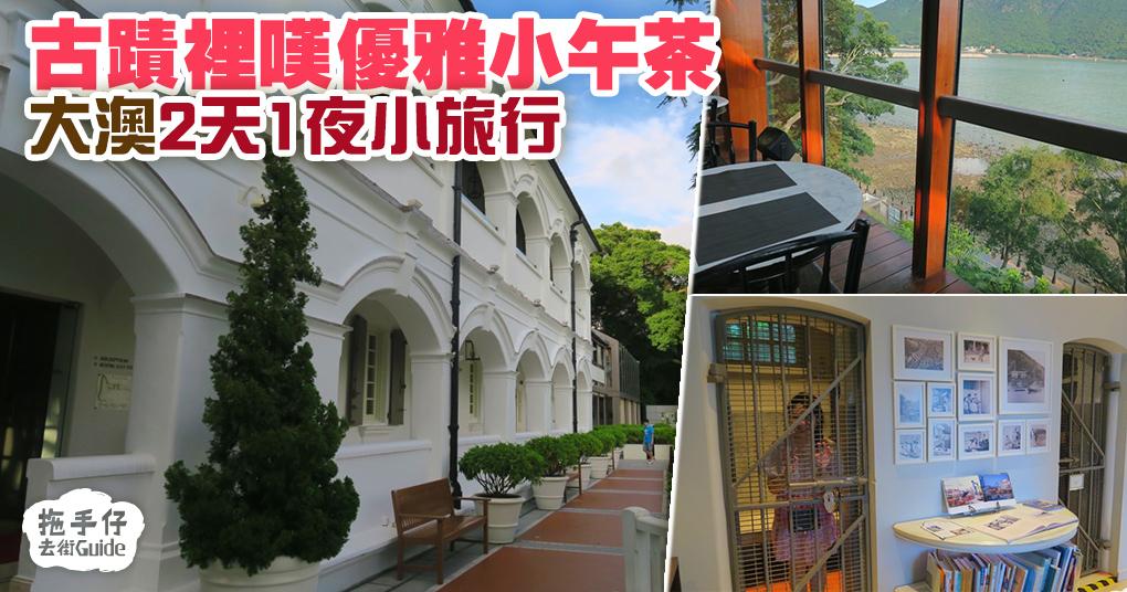 cover taiwo hotel