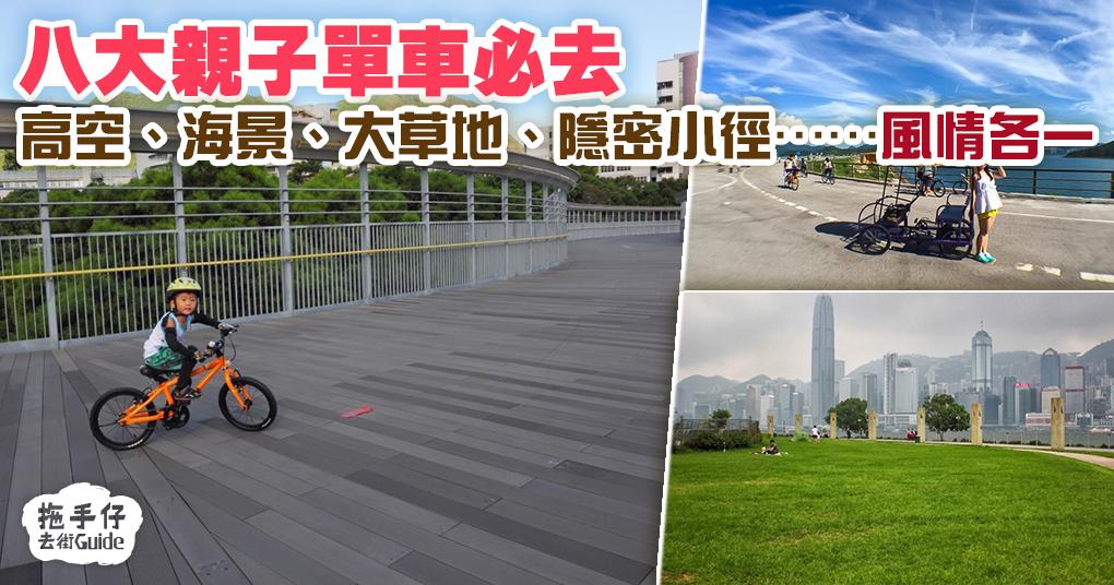 cover bike 4